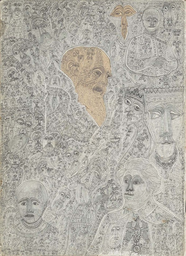 MONSIEL.Edmund.0829
