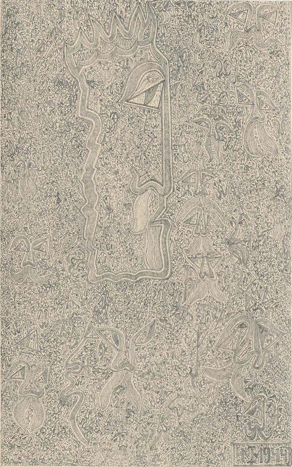 MONSIEL.Edmund.2146