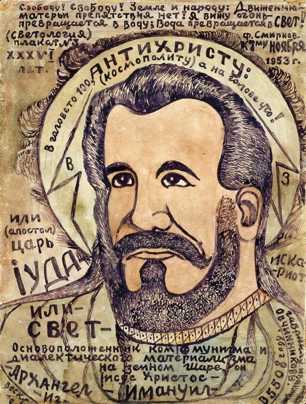 SMIRNOV.Fiodor.1153