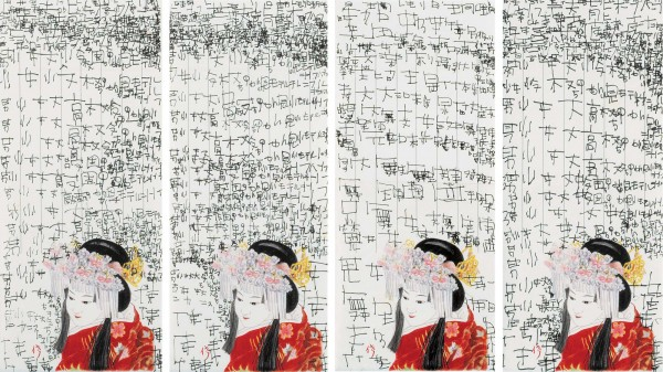 MATSUMOTO.Kunizo ensemble.1774