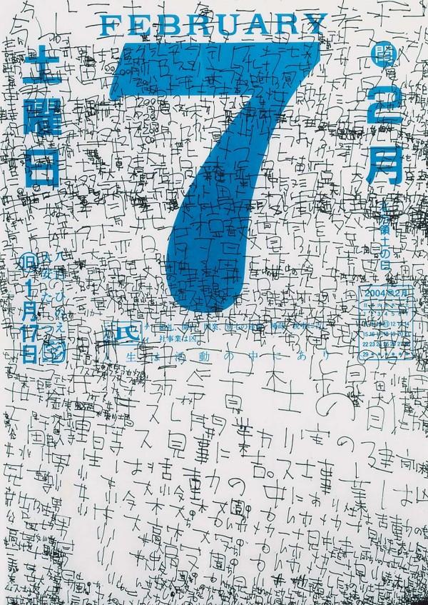 MATSUMOTO.Kunizo.1557