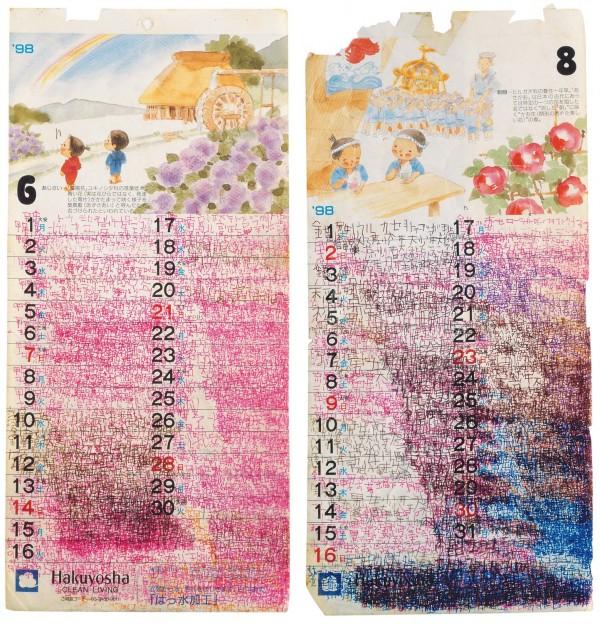 MATSUMOTO.Kunizo.1715-1716
