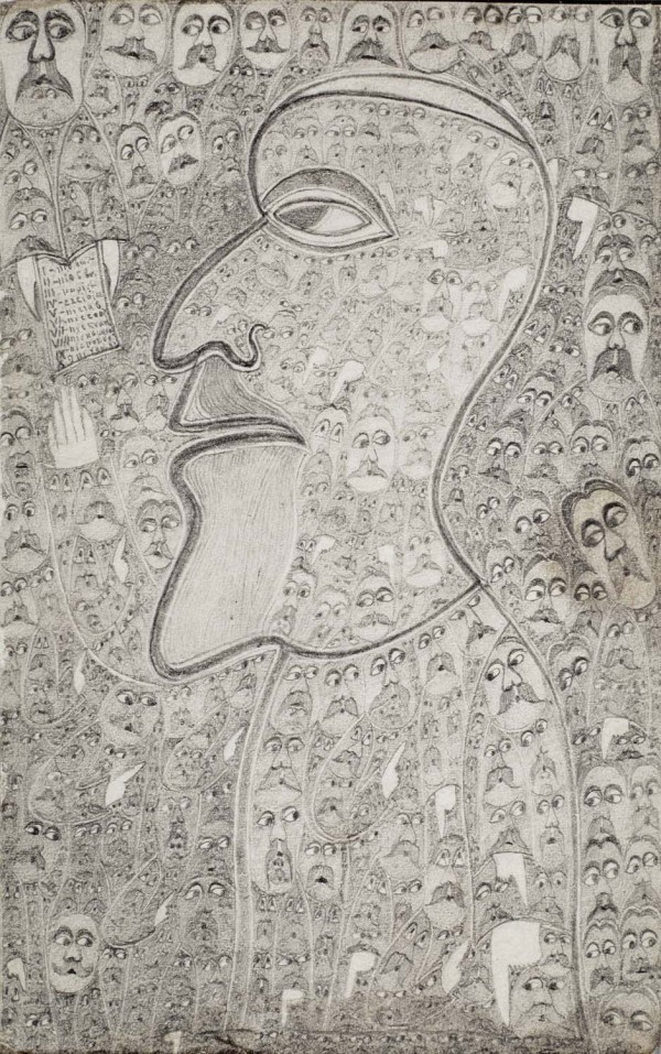 MONSIEL.Edmund.830