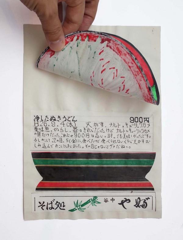 KOBAYASHI itsuo 1a