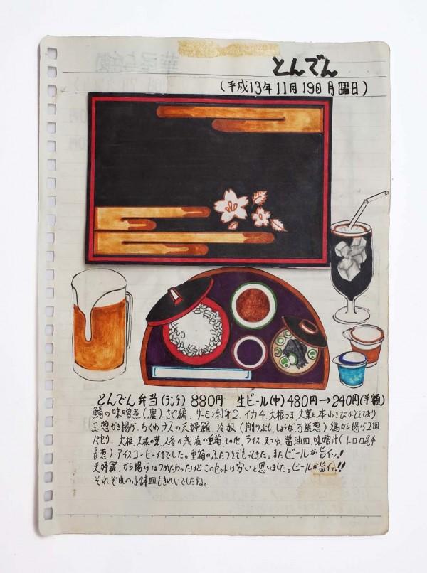 KOBAYASHI itsuo 2a