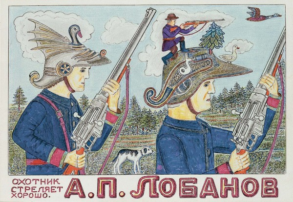 LOBANOV.Alexandre.0980