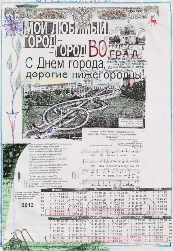MEDVEDEV.Alexandre.3002
