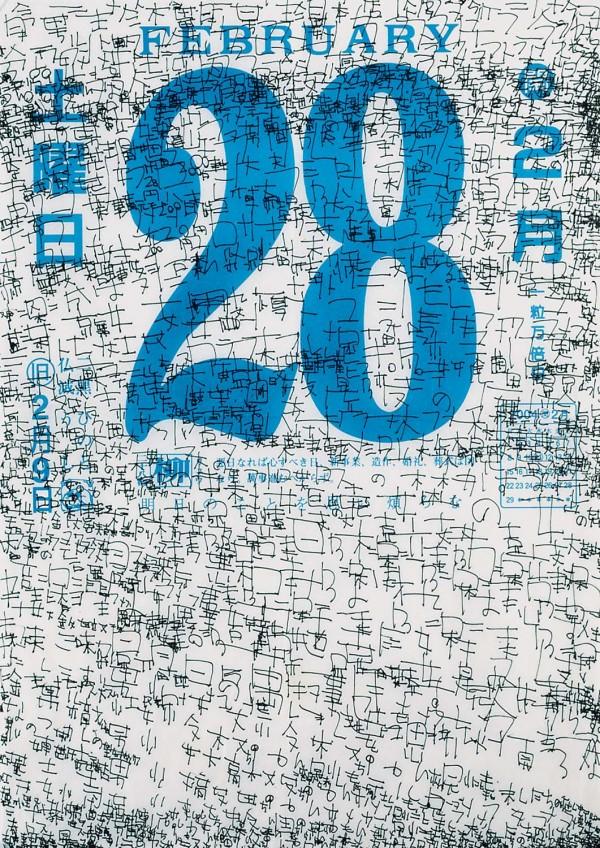 MATSUMOTO.Kunizo.1556