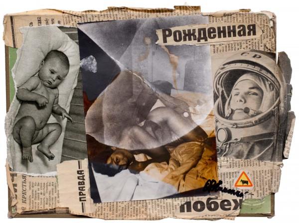 SIMANKOV.Valentin.2937