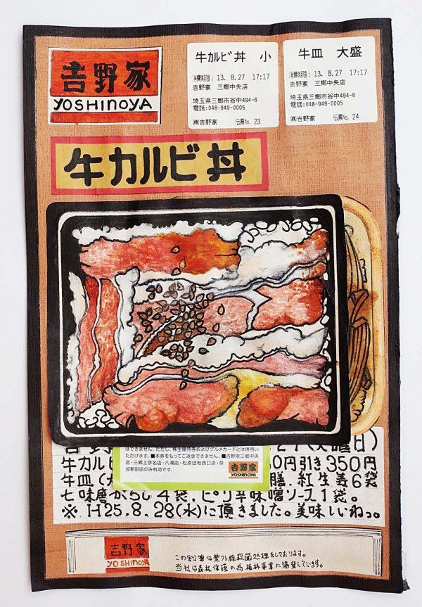 KOBAYASHI itsuo 3
